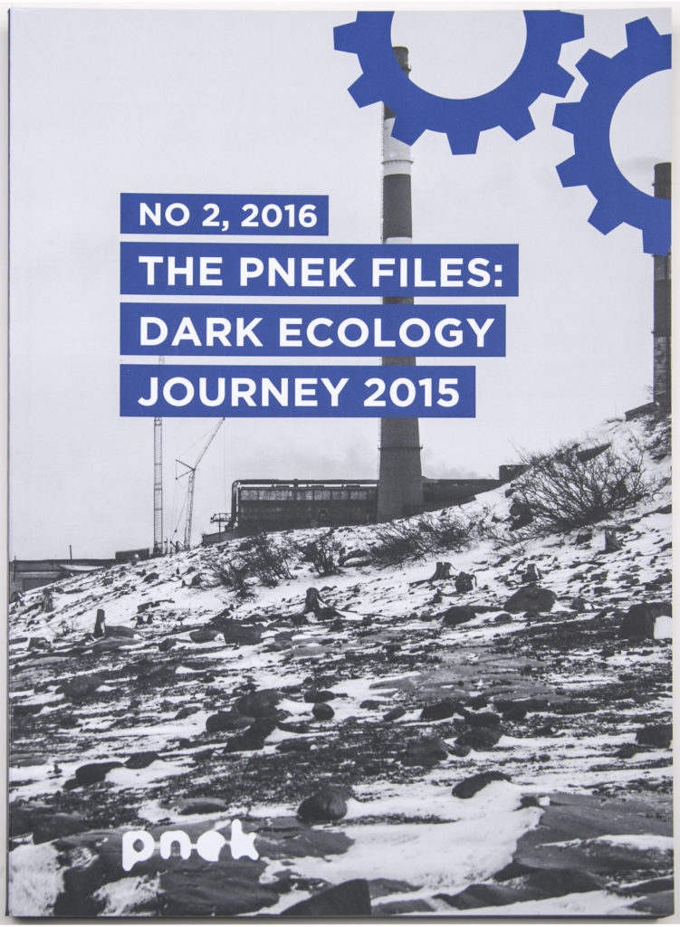 The PNEK Files (No 2)